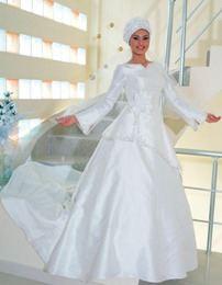 Свадебные платья ( мусульманские