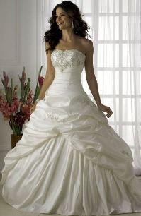 Свадебное платье с пышной юбкой для принцессы